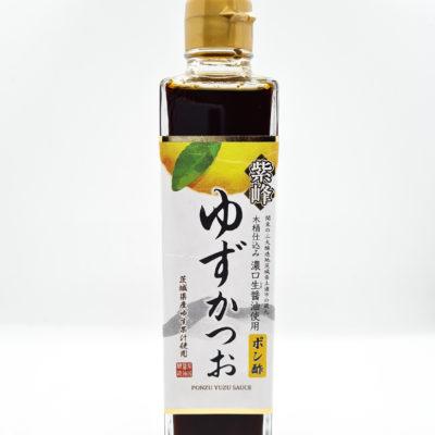 ponzu yuzu