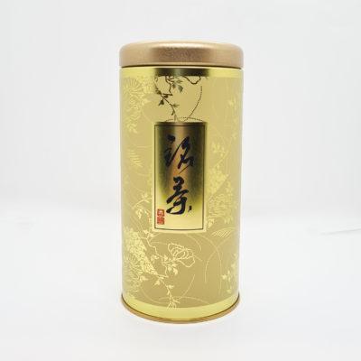 boite dorée simple