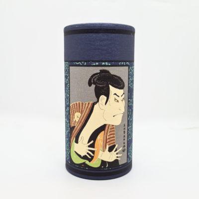 boite washi kabuki bleu