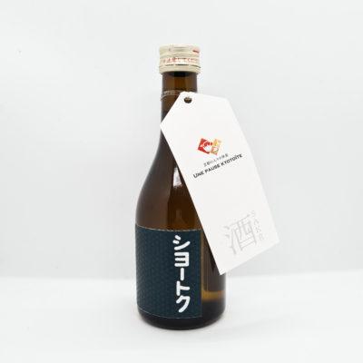 saké junmai kinmoto